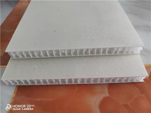 玻璃钢复合板