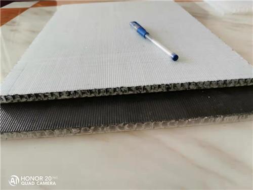 热塑性塑料雷火电竞官网复合板