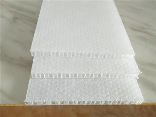 塑料雷火电竞官网板